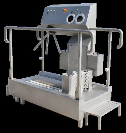 Sanitary sluice UDC-600